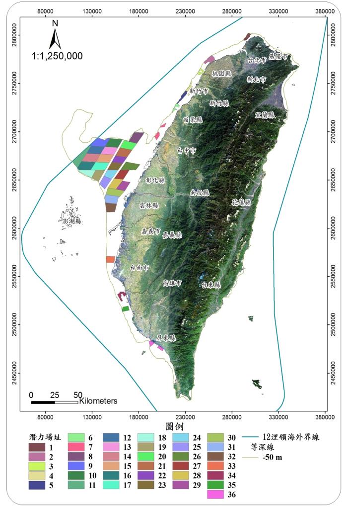 臺灣海峽離岸風電36處開發區塊